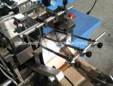編まれるか、または印刷されるのための自動衣服のラベルの打抜き機