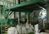 自動飼料の製造所装置