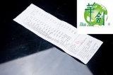 Caixa registradora simples mais populares de rolos de papel POS térmica
