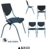 Qualitäts-stapelbarer Schule-Stuhl-Kursteilnehmer-Stuhl