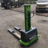 Van Use/Materialtransport-Selbstladen-Gabelstapler für Verkauf