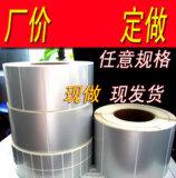 Etiqueta autoadhesiva modificada para requisitos particulares varios materiales de la impresión