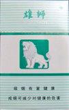 Embalaje de cigarrillos Caja de papel Kraft, la impresión de la caja de cigarrillos fabricante