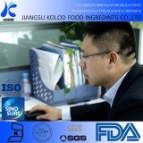 Lebensmittel-Zusatzstoff-Zink-Sulfat mono