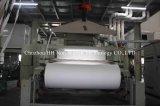 Рр это нетканое полиэфирное полотно не из ткани производственной линии