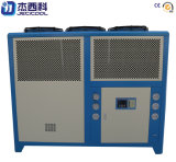 15HP 산업 공기에 의하여 냉각되는 물 냉각장치/더 쌀쌀한 직업적인 Maunfuacturer/최신 판매 냉각장치