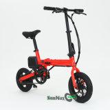 Дешевые 2017 мини-складной велосипед с электроприводом/электрический велосипед/Ebike F1