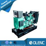 Olenc力25kVAの小さいディーゼル発電機