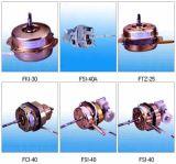 ACモーター(扇風機の付属品)