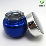 Série cosmétique ronde et sensible de module de bouteille en verre