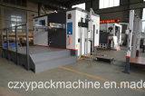 中国の製造者の半自動デジタル型抜き機械