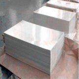 알루미늄은 건설물자를 위한 5054 알루미늄 장을 도금한다