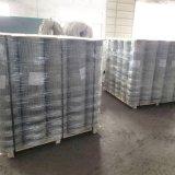 Горячее окунутое гальванизированное Stock плетение овец загородки C8/80/15 для Великобритании