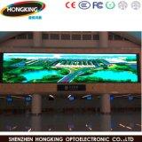 Outdoor 1/4 de numérisation de l'écran LED haute luminosité plein écran LED de couleur
