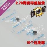 2.38/2.78 Ceramische Lagers Mbm voor Hoge snelheid TandHandpiece