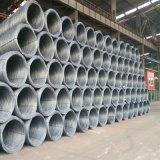 Filo di acciaio laminato a caldo dell'acciaio SAE1006/1008 Rod dal fornitore della Cina