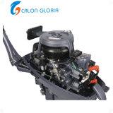 Забортный двигатель вала хода 9.8HP Calon Глория горячий продавая 2 длинний для раздувной шлюпки