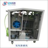 工場価格の自動Hhoの車のエンジンカーボンクリーニング機械