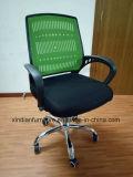 방문자 높이 뒤 현대 행정상 의자