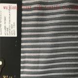 絹の多綿のブレンドファブリック