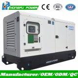 groupe électrogène diesel silencieux d'Electirc de pouvoir de 50Hz 60Hz 33kVA Yangdong