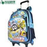 カスタム学童旅行トロリー荷物の袋によって動かされるバックパック