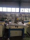 고품질 자동적인 실크 스크린 인쇄 기계 기계