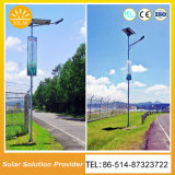 Alto Lúmen luzes da rua Solar com Sensor de luminosidade