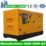 250kVA 275kVA silencioso generador eléctrico Diesel con motor Cummins