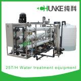 máquina del tratamiento de aguas del gran escala 30t/H con el sistema del RO