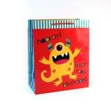 Bolsas de papel verdes del regalo del departamento del juguete de la ropa de la historieta del cumpleaños