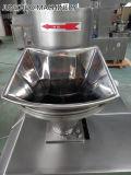 乾燥した粉のためのロール圧力造粒機