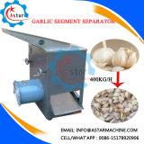 販売のための800kg/Hニンニクセグメント分離器機械