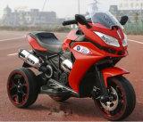 Питание от аккумулятора 3 Колеса мини детский мотоцикл