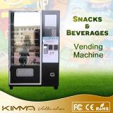Máquina do vendedor da tela de toque para a pipoca e a bebida