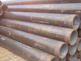 Дешевая черная труба строительных материалов A53 безшовная стальная