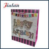 Sac de papier stratifié mat de modèle fait sur commande de logo de scintillement pour l'anniversaire