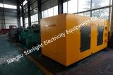 200квт Shangchai дизельного генератора мощностью 250 КВА Super Silent электрический генератор