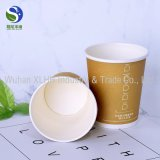 (600ml) copo de café 24oz de papel /Design seu próprio copo de papel do café