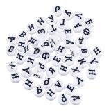 De gemengde Witte Ronde Toebehoren van de Juwelen van het Alfabet van Brieven Acryl voor DIY