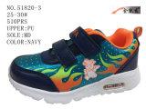 Обувь спорта 3 малышей цветов