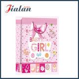 여자 아기를 위한 광택이 없는 박판으로 만들어진 아이보리페이퍼 선물 부대를 주문을 받아서 만드십시오
