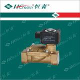 Инструменты рефрижерации штуцеров рефрижерации клапана соленоида
