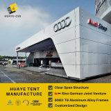 Audi 자동차 쇼 룸 (P1 HML)를 위한 2개의 지면 입방체 구조 Avertising 천막