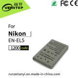 1200mAh Batería para cámara digital Nikon En-EL5 3700/4200/5200/5900/7900/P3/P4/5000