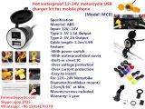 Smartphone GPSのための24VオートバイUSBの充電器への工場価格防水12V