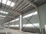 남아메리카에 있는 아르헨티나에 있는 가벼운 강철 구조물 작업장 또는 조립식 가옥 집