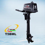5HP 2-Stroke Outboard Engine