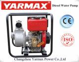 Yarmaxのディーゼル水ポンプの庭潅漑Ymdp60のための6インチの水ポンプ