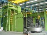 지속적인 청소 기계 쇠사슬 모양 유형 탄 돌풍 기계